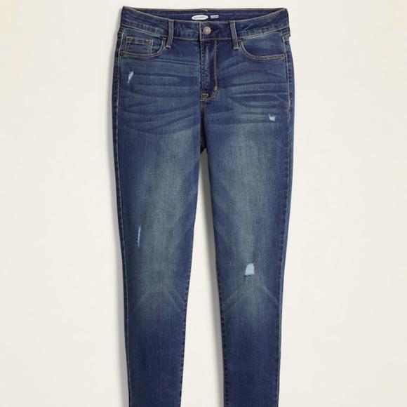 Old Navy Denim - ❌❌SOLD❌❌ Distressed Skinny Jeans